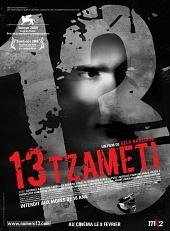 http://st.kinopoisk.ru/images/poster/sm_1442387.jpg