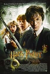 фильм Гарри Поттер Тайная Комната смотреть онлайн бесплатно, Гарри Поттер 2 смотреть онлайн