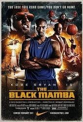 видео Черная мамба 2011 смотреть онлайн бесплатно в хорошем качестве