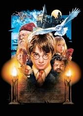фильм Гарри Поттер и Философский Камень смотреть онлайн бесплатно, Гарри Поттер 1 смотреть онлайн