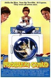 фильм Трудный ребенок 1 смотреть онлайн бесплатно в хорошем качестве