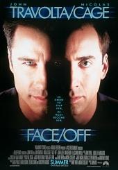 Без лица (Face Off, 1997)