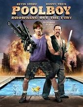 Пулбой: Спасайся кто может.Poolboy: Drowning Out the Fury