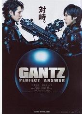 Ганц 2: Идеальный ответ/Gantz: Perfect Answer