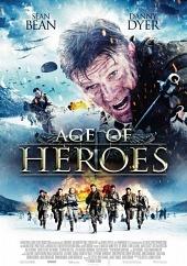 фильм Эпоха Героев 2011 смотреть онлайн бесплатно в хорошем качестве