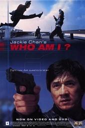 Название ленты кино: Кто я. Оригинальное Название ленты кино: Who am i? / Wo