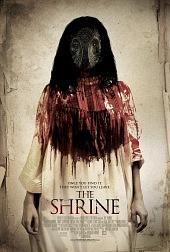 Гробница/The Shrine