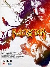 Рок-звезда/Rockstar