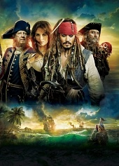 Пираты Карибского моря - На странных берегах 3D (Pirates of the Caribbean - On Stranger Tides 3D, 2011)
