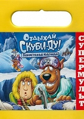 Отдыхай, Скуби-Ду! / Chill out, Scooby-Doo!/Chill Out, Scooby-Doo!