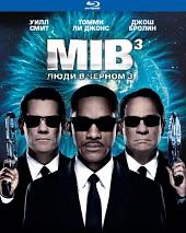Люди в черном 3 (Men in Black 3, 2012)