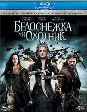 Белоснежка и охотник (Snow White and the Huntsman, 2012)