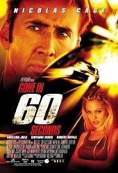 Угнать за 60 Секунд смотреть онлайн в хорошем качестве, фильм Угнать за 60 Секунд смотреть онлайн бесплатно