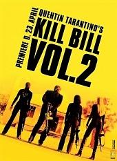 фильм Убить Билла 2 смотреть онлайн бесплатно в хорошем качестве