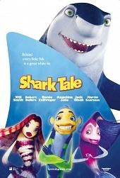Подводная братва/Shark Tale