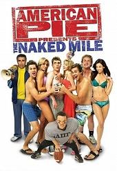 фильм Американский Пирог 5 смотреть онлайн бесплатно в хорошем качестве