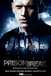 Побег из Тюрьмы 2 сезон смотреть онлайн бесплатно