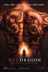 Красный Дракон (Red Dragon, 2002)