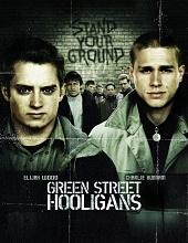 Хулиганы (Hooligans, 2004)