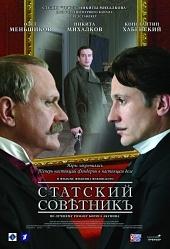 http://st.kinopoisk.ru/images/poster/sm_752850.jpg