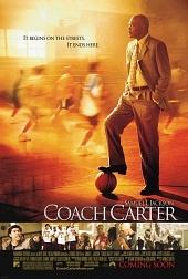 Тренер Картер (Coach Carter, 2005)