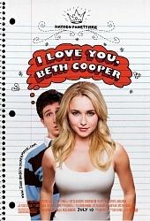 Смотреть онлайн Ночь с Бет Купер в хорошем качестве