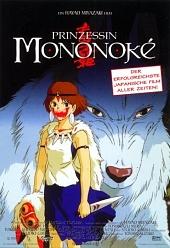 аниме Принцесса Мононоке смотреть онлайн бесплатно в хорошем качестве