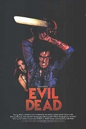 Зловещие Мертвецы 1 смотреть онлайн бесплатно