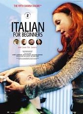 Джакомо Пуччини фильмография кинофильмов онлайн с постерами.