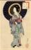 Японский Костюм В Древности