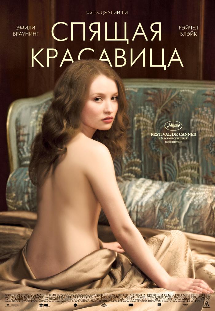 Смотреть порно фильм 2011 онлайн в хорошем качестве
