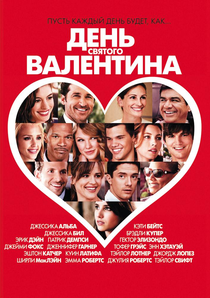 http://st.kinopoisk.ru/images/cover/17174_1.jpg